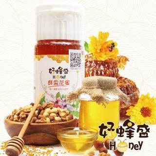 好蜂盛-小農私藏100%台灣鮮果蜜絕殺組