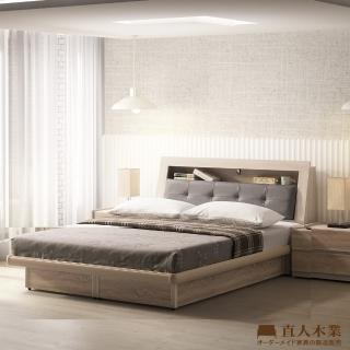 【直人木業】水舞原切木雙層收納雙人加大6尺掀床組