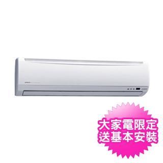 【HITACHI 日立】8-10坪一對一變頻冷暖分離式冷氣(RAS-71YK1/RAC-71YK1)