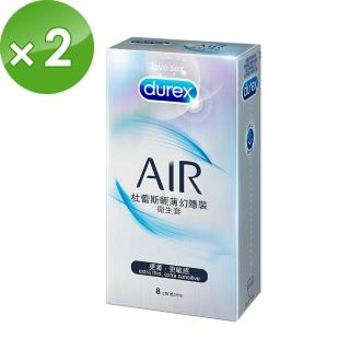 【Durex杜蕾斯】AIR輕薄幻隱裝保險套(8入x2盒)