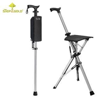 【Step2Gold】TA-DA泰達自動手杖椅(四色可選)