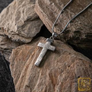 【吉祥水晶】天鐵隕石十字架項鍊 12g(能量 辟邪 淨化磁場)