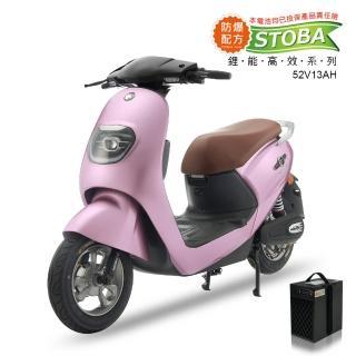 【向銓-雙12限定】Silver電動自行車PEG-033搭配防爆鋰電池