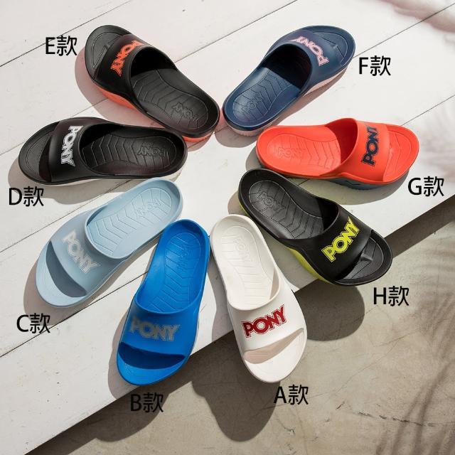 【PONY】輕量抗菌防臭防滑運動拖鞋 涼鞋 男鞋 女鞋 8色