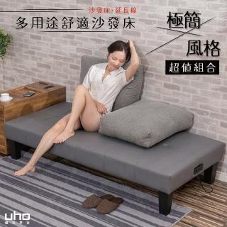 【久澤木柞】凱特-多用途沙發床(沙發床+電源插座)