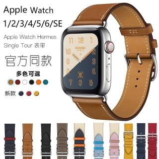 【kingkong】Apple Watch 1/2/3/4/5/6/SE 真皮質商務錶帶 撞色腕帶(iWatch替換錶帶 通用)