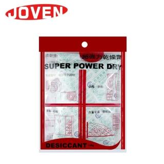 【JOVEN】萬用強效型乾燥劑-100包/組(台灣製造)