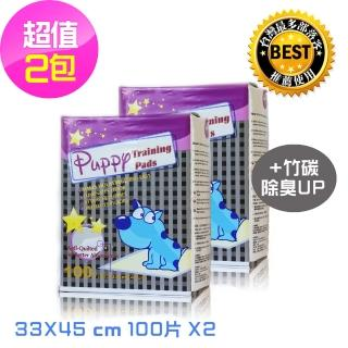 【Huppy 哈比狗狗】竹碳除臭抗菌訓練尿布墊2包(33cm*45cm 100片/包)