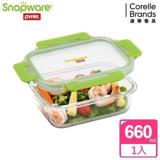 【Snapware 康寧密扣】 升級長方形可拆扣玻璃保鮮盒-660ml