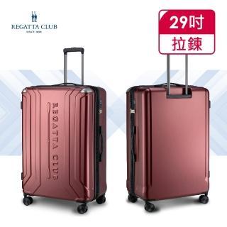 【Regatta Club】水流護角29吋高貴紅色色可加大飛機輪TSA海關鎖拉鏈行李箱/旅行箱 行李箱(行李箱)