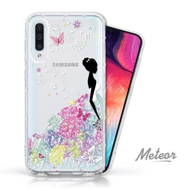 【EVO CASE】SAMSUNG Galaxy A50 奧地利彩鑽空壓防摔手機殼(花嫁)