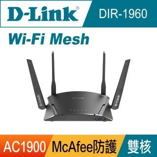 【D-Link】DIR-1960 AC1900 Wi-Fi Mesh 無線路由器