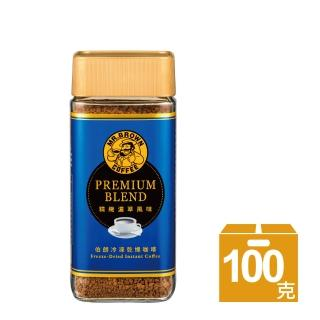 【伯朗咖啡】伯朗精緻濃萃風味即溶咖啡(100g/瓶)