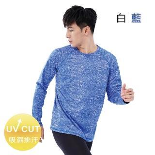 【MI MI LEO】台灣製全能防曬除臭爆汗衣-白藍(專區)