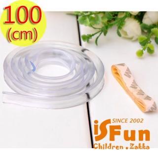 【iSFun】兒童防護*透明桌邊櫃子防撞條/