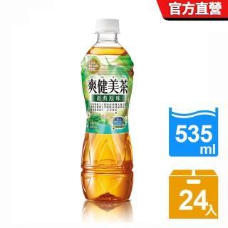 【爽健美】爽健美茶經典原味535ml*24入