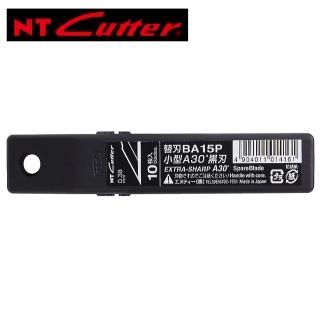 【NT Cutter】BA15P  超銳角30度美工刀片-10入(黑刃)
