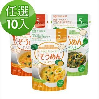 【新安琪兒】寶寶無鹽日式素麵-5個月量販超值組(咀嚼啟發訓練麵條)