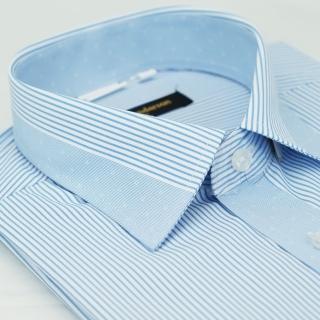 【金安德森】藍色變化領窄版長袖襯衫-fast