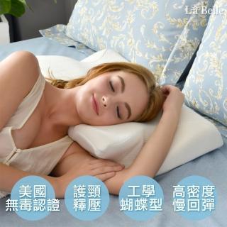 【La Belle】超釋壓3D護頸蝶型工學記憶枕(超值二入)