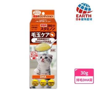 日本EARTH PET-CHOICE排毛DHA保健營養膏-貓用(天然絡狀纖維幫助自然排毛/增進腸胃營養吸收)