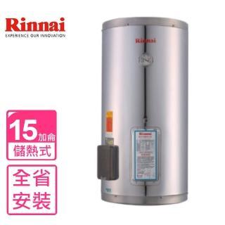 【林內】30加侖儲熱式電熱水器-不鏽鋼內桶(REH-3065)