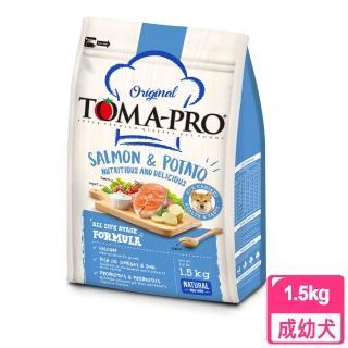 【TOMA-PRO 優格】成幼犬敏感膚質 鮭魚+馬鈴薯配方飼料(乾糧1.5公斤 送贈品)