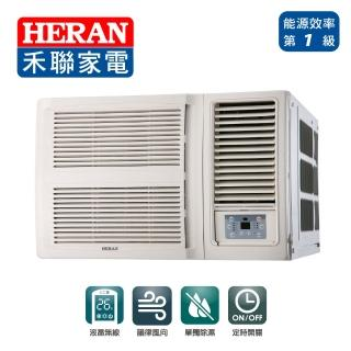 【獨家送14吋DC扇★HERAN 禾聯】8-10坪 R32窗型一級變頻單冷空調(HW-GL56)