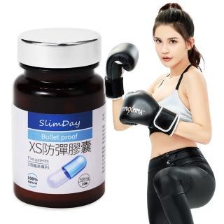【Minibody纖活】Slimday XS防彈膠囊(60顆/瓶)