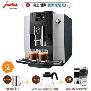 【Jura】Jura E6全自動咖啡機(Jura全自動咖啡機  咖啡機 Jura 優瑞)