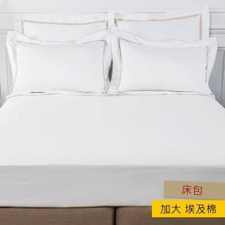 【HOLA】艾維卡埃及棉素色床包 加大 晨白