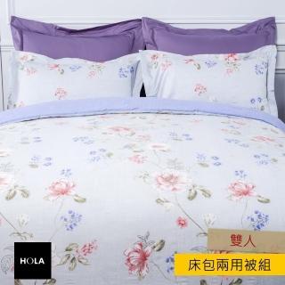 【HOLA】花顏純棉床包兩用被組 雙人