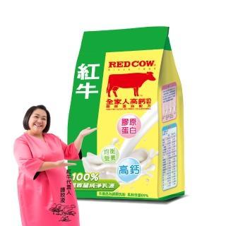 【RED COW 紅牛】全家人高鈣營養奶粉(膠原蛋白配方500g)