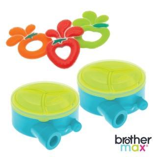 【Brother Max】旋轉式奶粉分裝盒 藍x2+安撫矽膠啃咬環x1