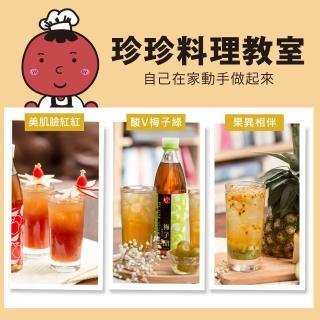 【百家珍】養顏美容系列-蘋果醋/梅子醋/鳳梨醋(口味任選)