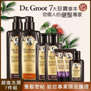 【Dr. Groot】養髮密帖強健洗潤7件組