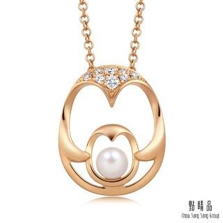 【點睛品】La Pelle 日本AKOYA珍珠 溫馨家族-小企鵝 18K玫瑰金項鍊