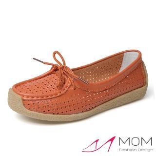 【MOM】真皮縷空洞洞透氣舒適休閒蝸牛鞋(橘)