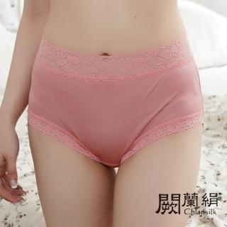 【Chlansilk 闕蘭絹】舒適親膚42針100%蠶絲中高腰內褲(粉)
