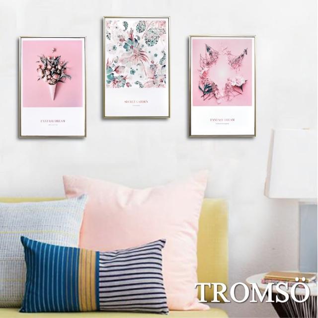 【TROMSO】北歐生活版畫有框畫三幅一組-粉紅花藝WA95(有框畫掛畫掛飾)/