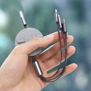 【BASEUS】倍思布藝三合一1.2M伸縮收納便攜充電線/數據線(灰黑色)