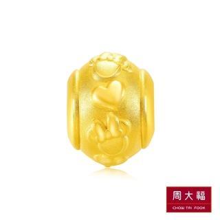 【周大福】迪士尼經典系列 米妮印記黃金路路通串飾/串珠