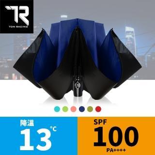【TDN】大傘面反向降溫黑膠自動開收傘 抗VU自動反向傘(防風反折傘 晴雨傘反向自動傘B6511)