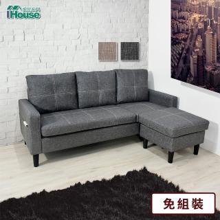 【IHouse】達芙 貓抓皮魔術擺放L型沙發 3人+腳椅