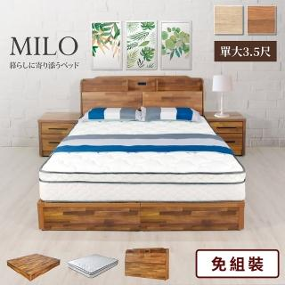 【IHouse】米洛 日系插座收納床頭+床底+獨立筒三件組 單大3.5尺