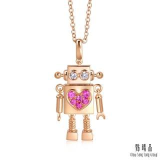 【點睛品】愛情密語 愛的機器人 18K玫瑰金粉紅寶石鑽石項鍊