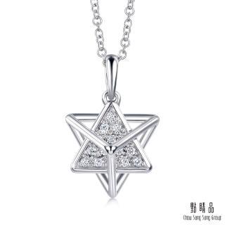 【點睛品】愛情密語 梅爾卡巴 18K金鑽石項鍊