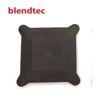 【美國Blendtec】Soft Lid 軟質杯蓋(美國原廠貨)