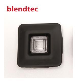 【美國Blendtec】Latching Lid 密閉式杯蓋(美國原廠貨)