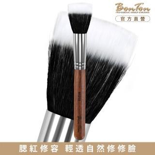 【BonTon】原木系列 雙層修容/腮紅刷 RTZ02白尖峰羊毛混化纖